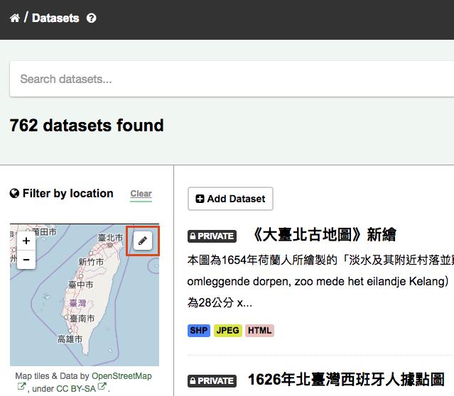 User guide — depositar 6 3 5 documentation